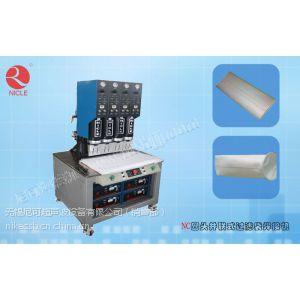 供应供应无锡初效空气过滤袋焊接机超声波塑料焊接机