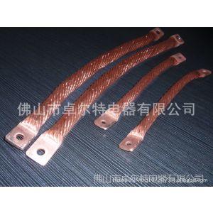 供应紫铜绞线软连接  绝缘胶套编织带 导电铜排 电池箱连接排