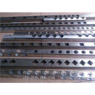 供应一手不锈钢冲孔机批发 厂家不锈钢管电动冲孔机特价直销