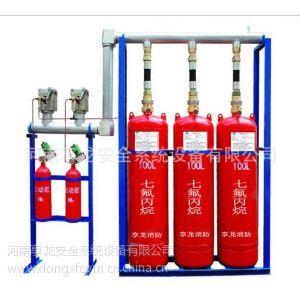 供应供应(有管网)七氟丙烷灭火系统 河南享龙厂家直销