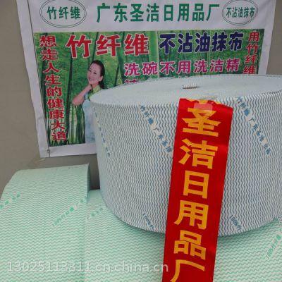 竹纤维洗碗布洗碗不用洗洁精 广东圣洁日用品厂