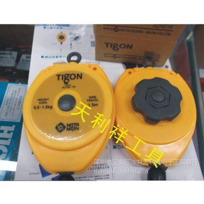爆款 平衡器TW-1R 平衡器0.5-1.5环链电动葫芦