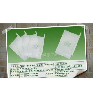 供应高湿强/防虫/防菌葡萄纸袋葡萄袋