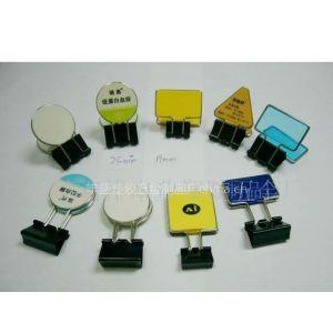 供应塑料广告长尾夹,便利夹,文具夹