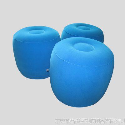 PVC充气凳子 卡通毛绒充气凳  家居室内角落凳子 植绒坐凳