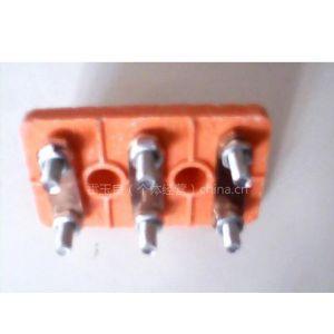 供应电机接线板。接线柱
