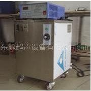 供应不锈钢加工产品除油清洗机 超声波清洗机