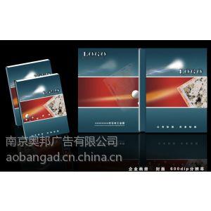 供应江宁会议背景设计制作安装上门、江宁会议手册设计印刷公司