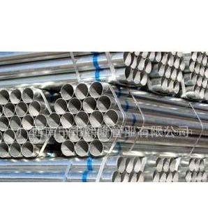 广西《熙隆》牌热镀锌钢管DN15-DN400