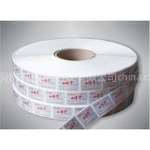 不干胶商标,双层标签,三层标签,折叠标签 苏州印刷标签