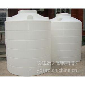 供应酸碱槽|塑料酸碱槽厂家报价|塑胶酸碱槽尺寸规格