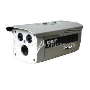 供应供应凯迪安30-60红外防水机P600线 监控摄像头厂家 监控摄像头价格 监控摄像头什么牌子好