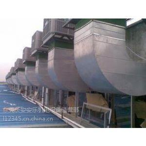 供应东莞虎门安乐环保空调车间降温.排气白铁工程