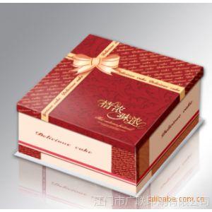 供应江门加工生产彩印刷彩盒包装盒 礼品盒 精品盒 食品盒 坑盒 纸盒
