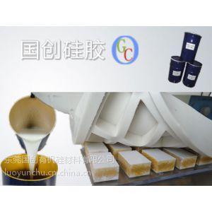 供应那里有批发高质量透明液体硅胶液体硅胶厂家直销液体硅胶液体硅胶厂家价格