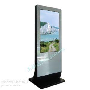 供应成都杰瑞达65寸立式网络广告机(JRD-LTG65)