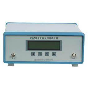 供应HS5721型分数倍频程滤波器