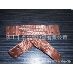 紫铜编织带 铜排软连接