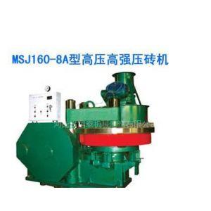 供应高压高强压砖机 转盘式压砖机 免烧砖机