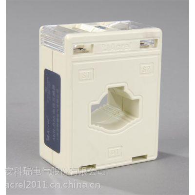 供应安科瑞 AKH-0.66G 计量型低压电流互感器