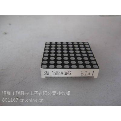 低价供应联胜3.0单色LED点阵模块