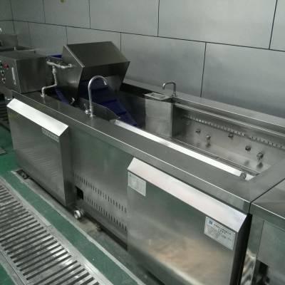 供应沈阳厨房节水设备-连续式洗菜机
