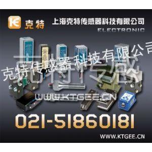 供应CJK-1Z-K