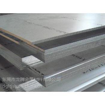 供应7075铝板2024合金铝板5052幕墙铝板6061氧化铝板
