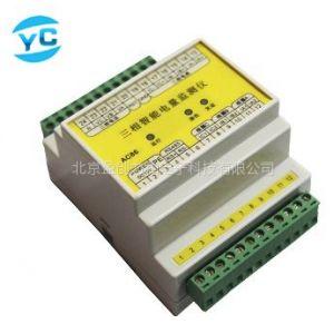 供应三相(无屏)电量智能监测仪