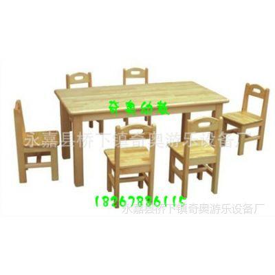 厂家直销 樟子松长方桌椅 六人桌 成套家具 儿童用品 不含椅子