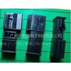 供应TE汽车连接器1-968700-1