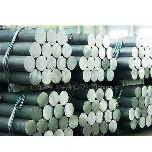 供应铝棒—铝合金型材