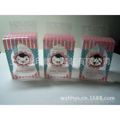 厂家直销供应彩色包装盒 精美包装盒 折盒包装盒