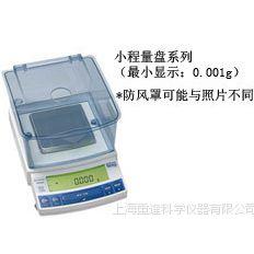 【日本岛津】UW420H实验室电子托盘天平420g/0.001g