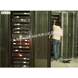 供应电话网络机房建设
