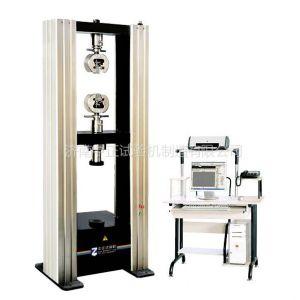 供应四川、云南、河南、河北冷轧钢筋检测用WDW-100微机控制电子万能试验机