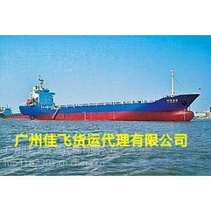 供应海运货物到荷兰运费怎样 从广州寄日用品到荷兰多少钱 怎样海运物品到荷兰便宜