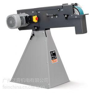 供应FEIN/泛音砂带机GRIT GX75