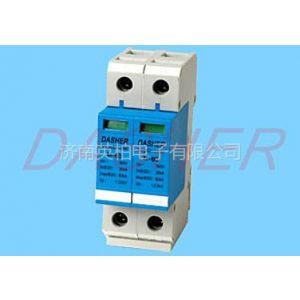 供应NHS-F40模块型电源防雷器