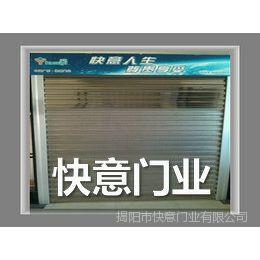 供应【高品质板材】快意门业304不锈钢花板卷闸门