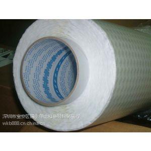 供应深圳长期供应3M8018厂家