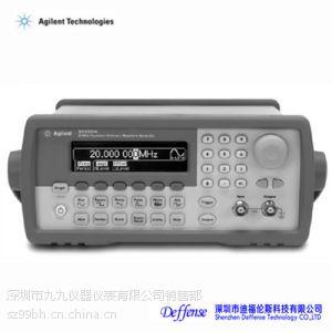 供应安捷伦Agilent 33220A 20MHz函数/任意波形发生器