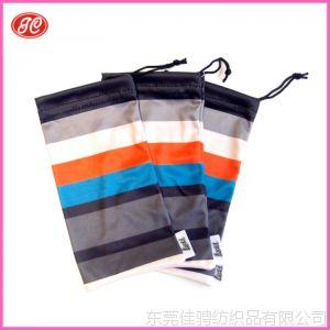供应高品质款式新颖卡通手机袋 超细纤维手机袋批发定做