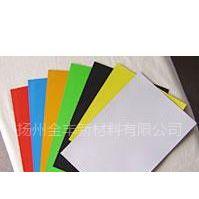 供应供应彩色PVC折盒片