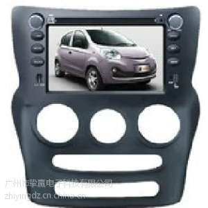 供应奇瑞13款QQ专车专用DVD车载GPS导航仪 QQ原厂导航专供4S店
