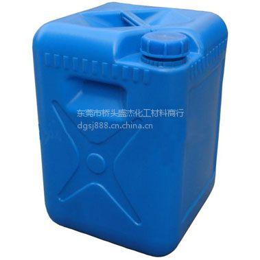 供应东莞优质三价铬/铝锌皮膜剂/环保三价铬皮膜剂