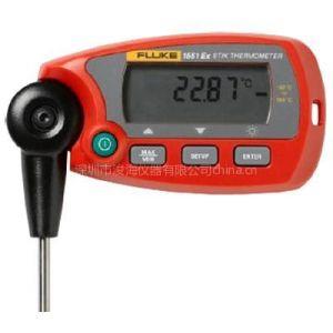 Fluke 1551A-20 福禄克温度计