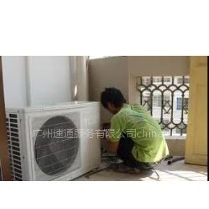 供应广州番禺区空调专业维修维护,拆装清洗加氟专业有保障
