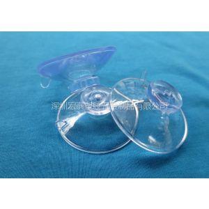 供应厂家直销PVC透明吸盘 玩具小吸盘 出口品质真空吸盘