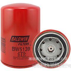 宝德威(Baldwin)小松BW5139冷却液滤芯